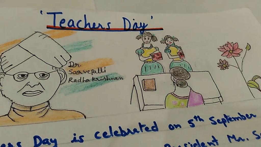 celebración del día del docente