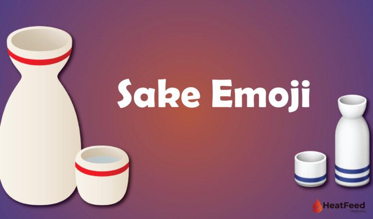 🍶Sake Emoji