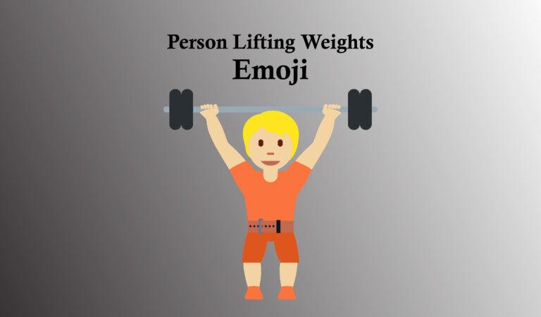 🏋️ Person Lifting Weights Emoji