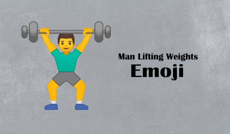 🏋️♂️ Man Lifting Weights Emoji