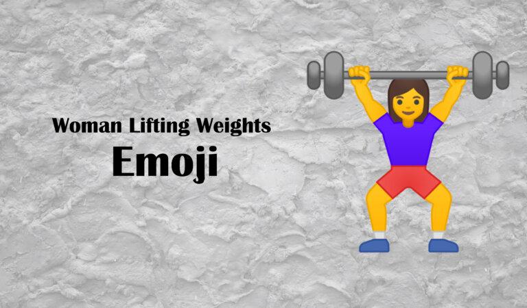 🏋️♀️ Woman Lifting Weights Emoji