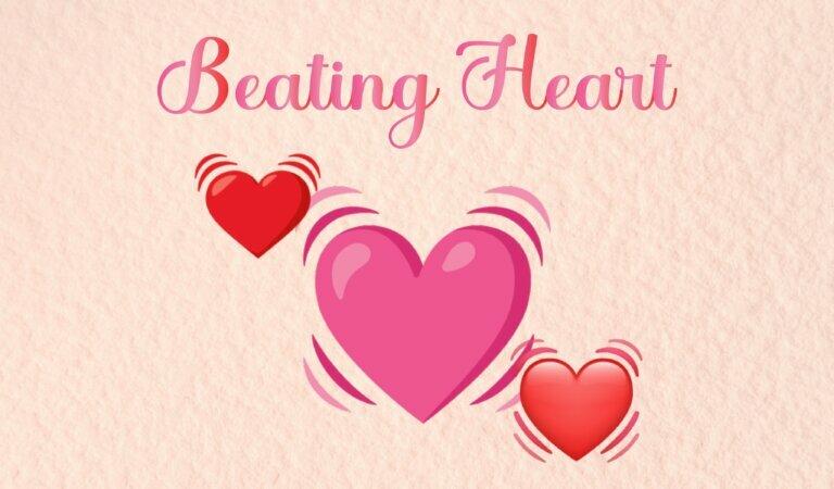 💓 Beating Heart Emoji