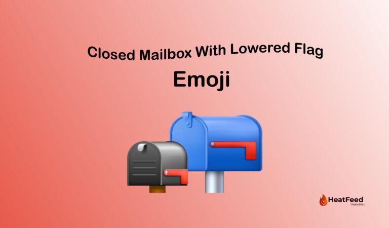 📪 Closed Mailbox With Lowered Flag Emoji