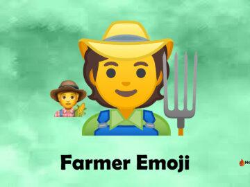 Farmer emoji