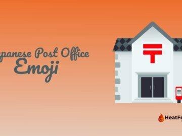 Japanese Post Office Emoji