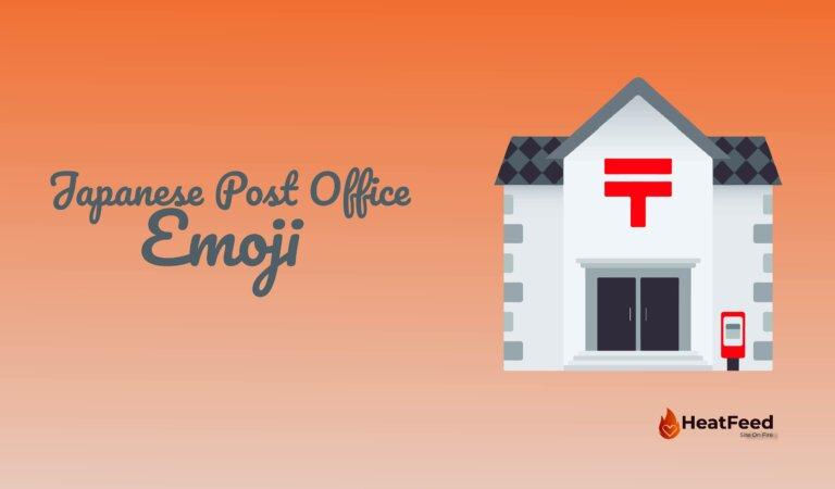 🏣 Japanese Post Office Emoji