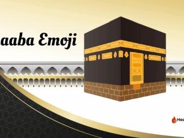 Kaaba Emoji