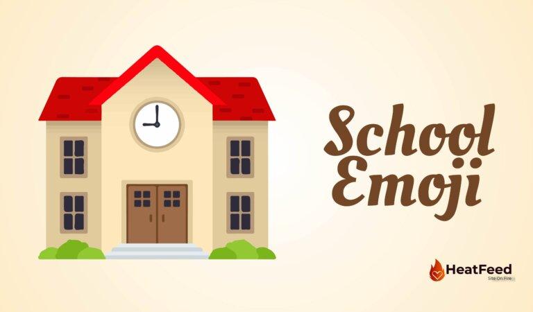 🏫 School Emoji