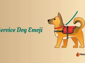 service dog emoji