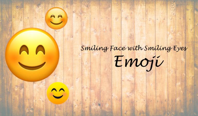 😊 Smiling Face with Smiling Eyes Emoji