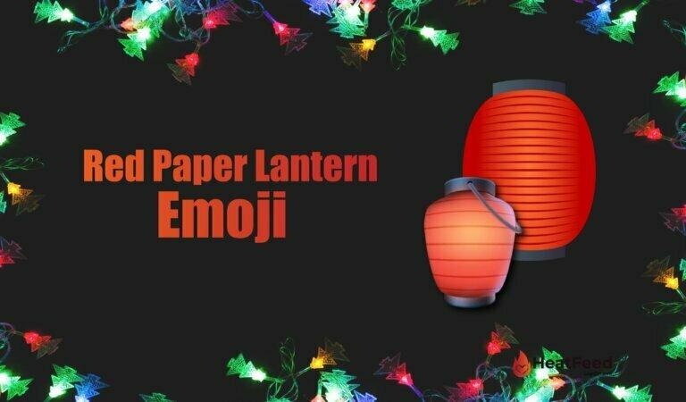 🏮 Red Paper Lantern Emoji